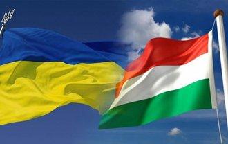 Венгрия недовольна законом Украины об образовании - фото 1