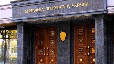 ГПУ пришла с обысками в министерство соцполитики - фото 1
