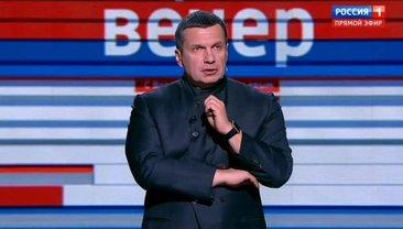 Соловьев Навальному: Я просто богат - фото 1