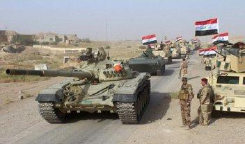 Цель наступления армии Ирака - вытеснить отряды боевиков из территорий - фото 1