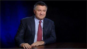 Аваков обрадовался новостям из НАПК - фото 1