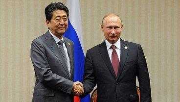 Путин и Абэ намерены подписать мирный договор - фото 1