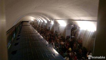 В метро случился пожар - фото 1