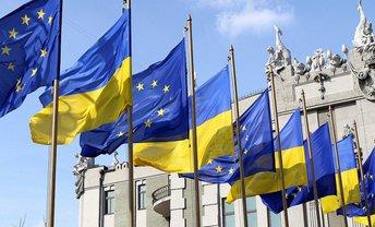 В ЕС намерены увеличить поддержку Украины - фото 1