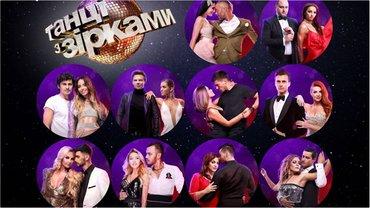 Танці з зірками 2017: участники шоу - фото 1