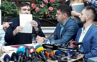Саакашвили подписал протокол об административном правонарушении - фото 1