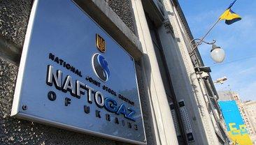 """""""Нафтогаз"""" обратился с новым иском в Гаагу против РФ на 5 млрд долларов - фото 1"""