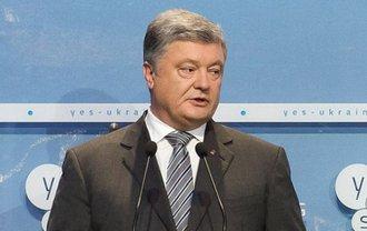 Планируется встреча Порошенко с представителями украинских организаций Канады - фото 1