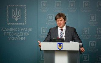 Данилюка обвинили в неуплате налогов - фото 1