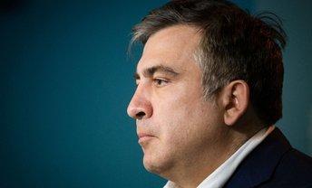 Суд по прорыву границы Саакашвили перенесли на 22 сентября - фото 1