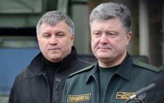 Между Порошенко и Аваковым есть конфликт - фото 1