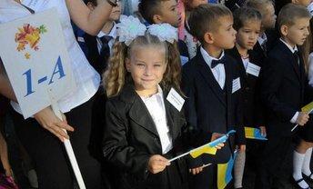 Венгерские политики не готовы к диалогу о реформе образования в Украине - фото 1
