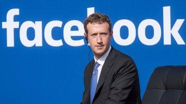 Марк Цукерберг рассказал о новых правилах для политической рекламы - фото 1