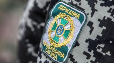 Украинские пограничники пропали с рабочего места - фото 1