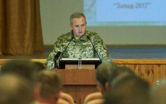 Муженко считает, что взрывы в Калиновке могут сказаться на поставках летального оружия - фото 1