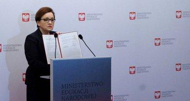 Министр образования Польши Анна Залевская - фото 1