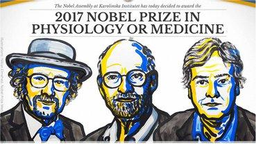 Первых лауреатов Нобелевской премии 2017 назвали 2 октября - фото 1