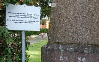 Идеологические надписи советского периода в Литве не отражают историческую действительность - фото 1