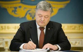 Порошенко подписал секретное решение СНБО - фото 1