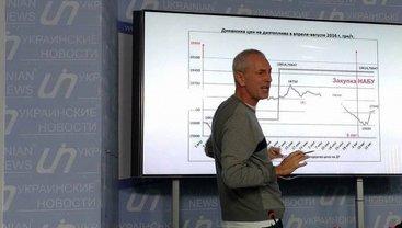 Владимира Трофименко отпустили под личное обязательство - фото 1
