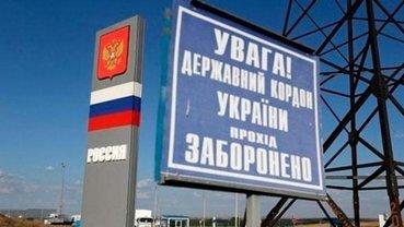 Россиян будут заносить в специальную базу - фото 1