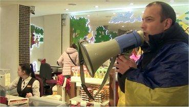 Депутат и активисты проводят акции протеста в магазинах президента - фото 1