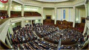 Рада поддержала новый закон о кибербезопасности - фото 1