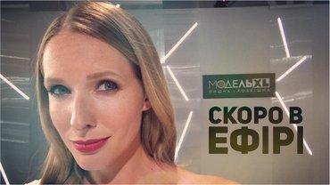 Катя Осадчая - фото 1