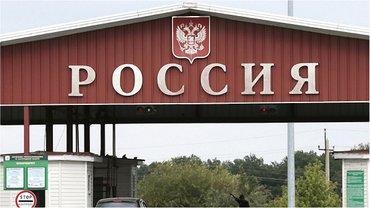 На границе РФ и Украины задержали 31-летнего украинца - фото 1