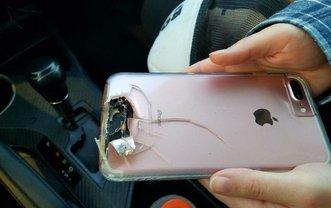Пуля лас-вегаского стрелка раздробила телефон - фото 1