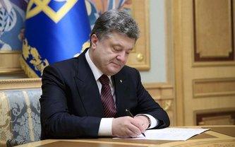 Президент в воскресенье подписал соответствующий законопроект - фото 1