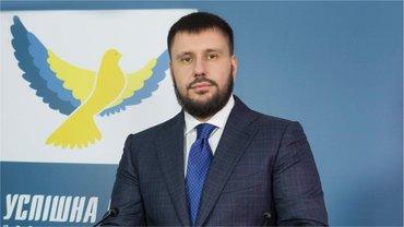 Партия Клименко под прицелом прокуратуры - фото 1