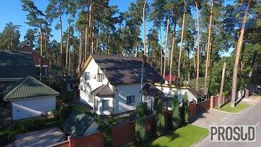 Будинок столичного прокурора Сергія Самойлика - фото 1
