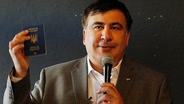 Саакашвили считает, что находится в Украине легально - фото 1