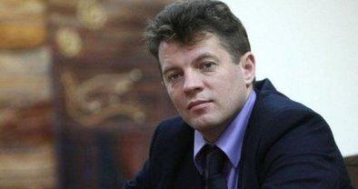 Романа Сущенко могут осудить на 20 лет - фото 1