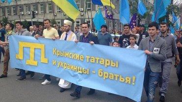Россияне создают невозможные условия для крымских татар - фото 1