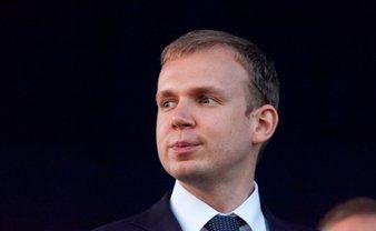 Сергея Курченко могут объявить в международный розыск - фото 1