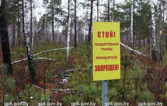 В Беларуси задержали троих украинцев  - фото 1