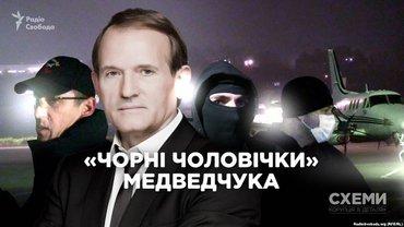 """Кума Путина охраняют опасные """"черные человечки"""" - фото 1"""