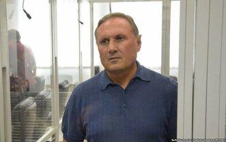 Ефремов арестован до 20 ноября 2017 года - фото 1