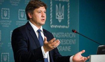 Александр Данилюк ведет переговоры о макрофинансовой помощи Украине - фото 1