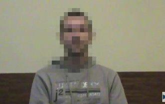 """Боевику """"Сомали"""" дали 5 лет тюрьмы - фото 1"""