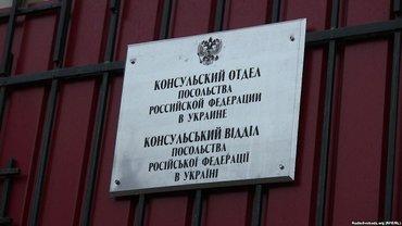 """Россия оформляет жилье в """"ЛНР"""" и """"ДНР"""" - фото 1"""