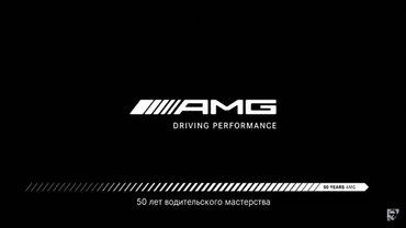 Mercedes рекламируется у Шария - фото 1