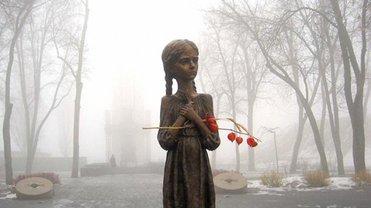 В США штат признал Годомор геноцидом - фото 1