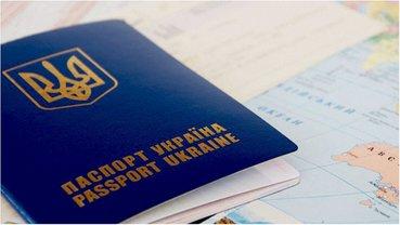 Одной безвизовой страной для украинцев станет больше - фото 1
