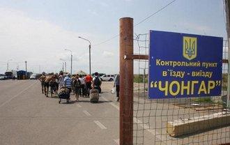 Россияне возводят заграждения на админгранице с Крымом - фото 1