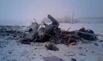Российский олигарх Владимир Данильченко погиб в авиакатастрофе - фото 1