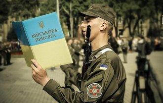 Каждый украинец призывного возраста обязан прийти в военкомат - фото 1