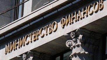 """В России могут продать """"долг Януковича"""" - фото 1"""